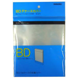 BD用Pケースカバー TS571