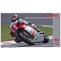 "1/12 Honda NSR500 ""1989 全日本ロードレース選手権GP500 PENTAX"""
