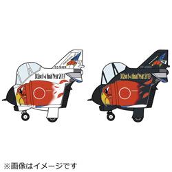 """たまごひこーき F-4 ファントム II """"302SQ F-4 ファイナルイヤー 2019""""(2機セット)"""