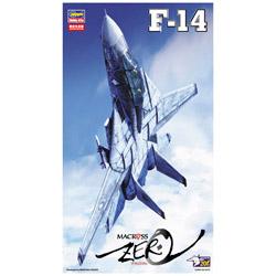 """1/72 マクロスシリーズ """"マクロスゼロ"""" F-14"""