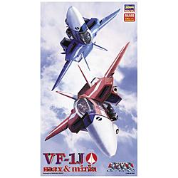 """1/72 マクロスシリーズ 超時空要塞マクロス VF-1J バルキリー """"マックス&ミリア"""""""