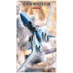 """1/72 マクロスシリーズ YF-19 """"デモンストレーター"""""""