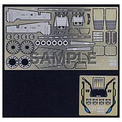 1/48 マクロスプラス YF-19用エッチングパーツ