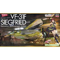 1/72 VF-31F ジークフリード
