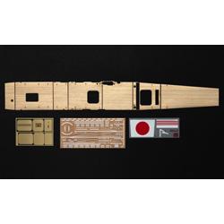 1/350 航空母艦 赤城用 木製甲板 ※ご注文後のご手配となります。