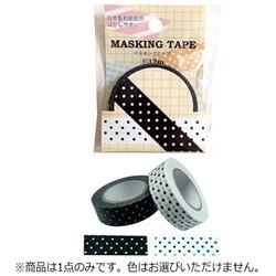 マスキングテープ ドット MKT-6【色指定不可】