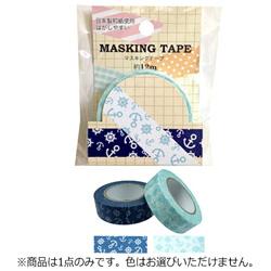 マスキングテープ マリン MKT-7【色指定不可】