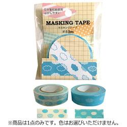 マスキングテープ 雲 MKT-17【色指定不可】