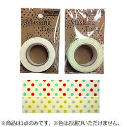 マスキングテープ プチドット MKT-53【色指定不可】