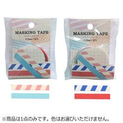 マスキングテープ 無地ストライプ細 2P MKT-55【色指定不可】