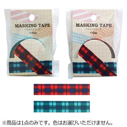 マスキングテープ 6m タータンチェック MKT-61【色指定不可】