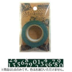 マスキングテープナンバー MKT-67【色指定不可】