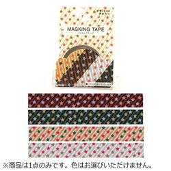 マスキングテープ スターストライプ MKT-84【色指定不可】