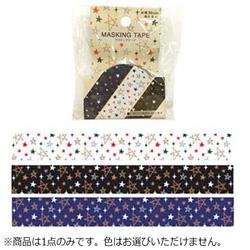 マスキングテープ スター&キラキラ MKT-85【色指定不可】