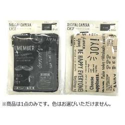 デジカメケース ロゴ DGC-3【色指定不可】
