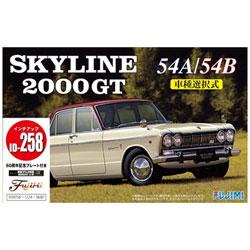 1/24 インチアップシリーズ No.258 スカイライン 2000GT 54A/54B 60周年記念プレート付き