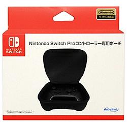 Nintendo Switch Proコントローラー専用ポーチ ブラック HACP-04BK 4969123259749