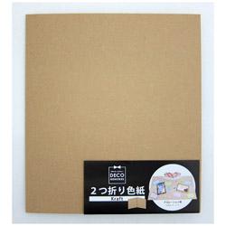 2つ折り色紙 クラフト 12-112