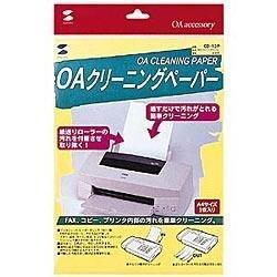 OAクリーニングペーパー(1枚入) CD-13P