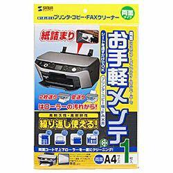 OAクリーニングペーパー (両面タイプ・1枚入) CD-13W1