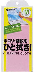 マイクロファイバークリーニングクロス (M・ピンク) CD-CC12P