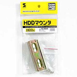 TK-HD35 (HDDマウンタ)