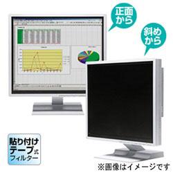 [24.0型ワイド対応] のぞき見防止フィルター CRT-PF240WT