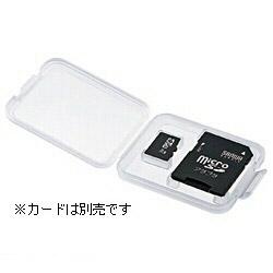 FC-MMC10MIC microSDカード用クリアケース