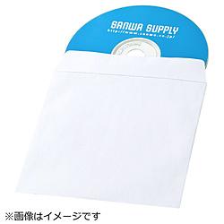 DVD・CDペーパースリーブケース(窓なしタイプ・50枚入り) FCD-PS50NWW