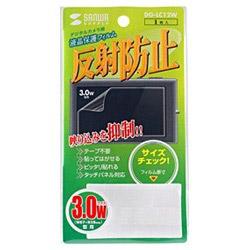 液晶保護フィルム (3.0型ワイド専用/反射防止タイプ) DG-LC12W