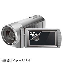 DG-LC27WDV (液晶保護フィルム/デジタルビデオカメラ用・2.7型ワイド)