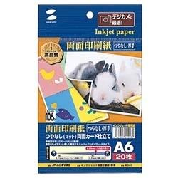 インクジェット両面印刷紙(厚手・A6サイズ・20シート) JP-AGRVA6