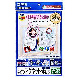 手作りマグネットペーパー 特厚・フォト光沢 (A4×2セット) JP-MAGP4