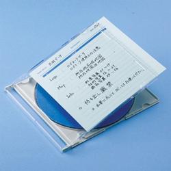 JP-IND6BL (手書き用インデックスカード/ブルー)