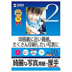 JP-EK5A3 (インクジェット写真用紙 厚手/A3サイズ・20枚)