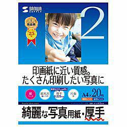 JP-EK5A4 (インクジェット写真用紙 厚手/A4サイズ・20枚)