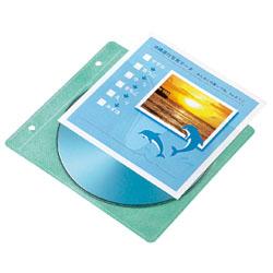 JP-IND10 (不織布ケース用インデックスカード)