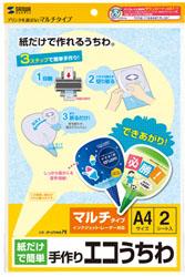 マルチタイプ手作りエコうちわ(2本分入り) 白色度92% JP-UTIWA7E
