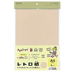 レトロ紙 [つやなしマット・A4サイズ/5シート](灰梅色) JP-MTRT04