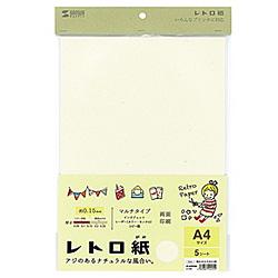 レトロ紙 [つやなしマット・A4サイズ/5シート](鳥の子色) JP-MTRT08