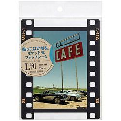 〔インクジェット〕ポケットパッド (写真フィルムタイプ・L判サイズ)JP-PAD3L
