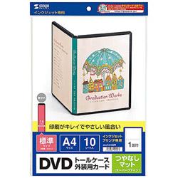 〔インクジェット〕DVDスリムトールケースカード(ツヤナシマット) 0.11mm (A4・10シート)JP-DVD6N