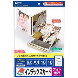 〔インクジェット〕 フォト光沢用紙 0.23mm (A4・10シート) JP-INDGKN