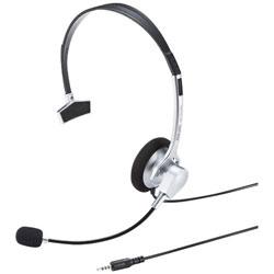 MM-HS402SV タブレット/スマートフォン対応[φ3.5mm 4極ミニ] 片耳ヘッドセット (1.8m・シルバー)