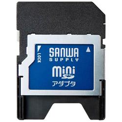 変換アダプタ(miniSDカード ⇒ SD)ADR-MINIK2