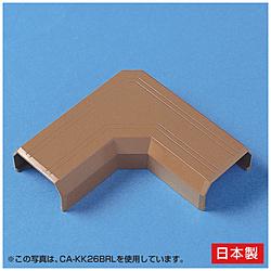ケーブルカバー 接続部品(L型・幅17mm用・ブラウン)