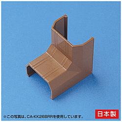 ケーブルカバー 接続部品(入角・幅17mm用・ブラウン)