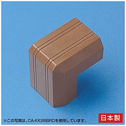 ケーブルカバー 接続部品(出角・幅22mm用・ブラウン)