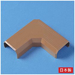 ケーブルカバー 接続部品(L型・幅26mm用・ブラウン) CA-KK26BRL