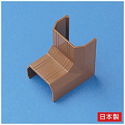 ケーブルカバー 接続部品(入角・幅26mm用・ブラウン) CA-KK26BRR